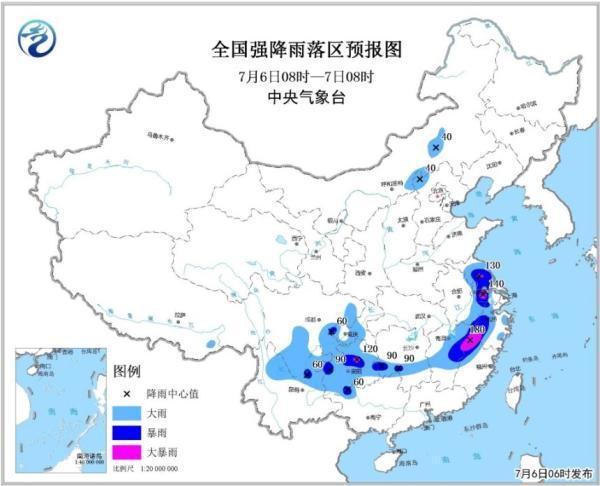金沙娱乐抢红包网址:中央气象台发布暴雨黄色预警:十三省份有大或暴雨