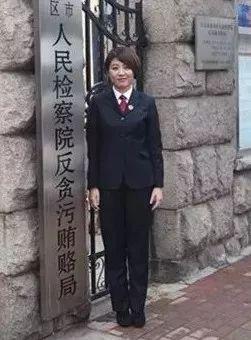 青岛检方揪出交警内鬼:出具虚假事故书骗保造