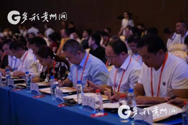 130.3亿元!贵州绿色产业发展项目下月开工