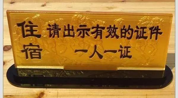 """【执法实录】2男子""""暗箭伤人"""" 自食恶果被拘留"""