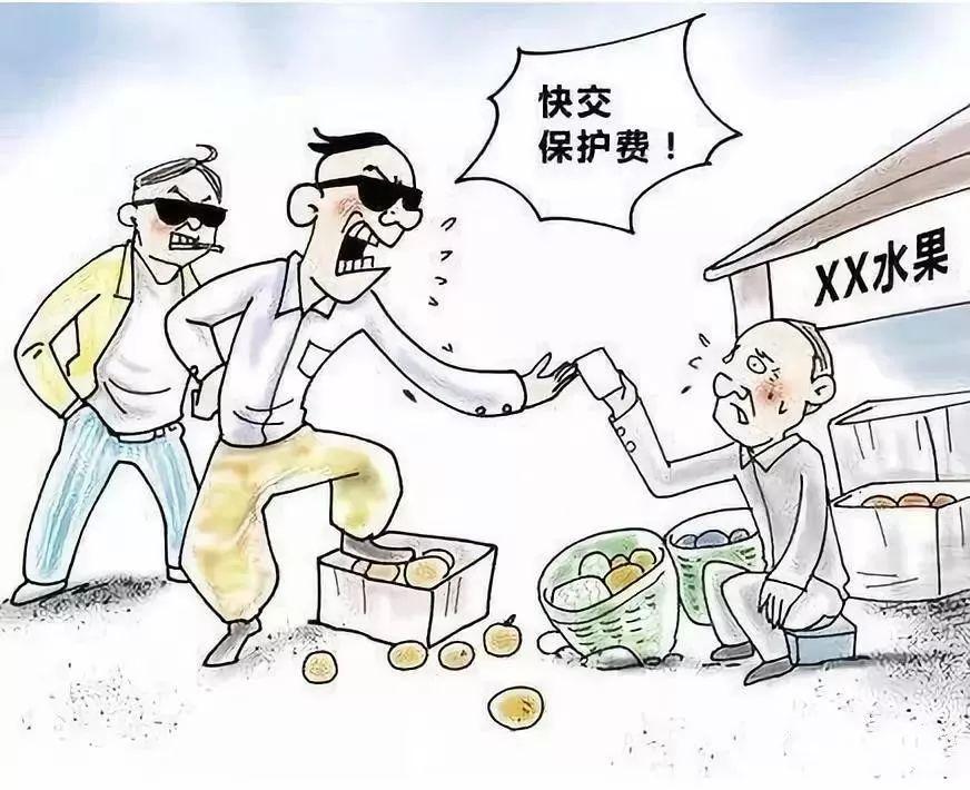 【重庆警事】重庆市铜梁区关于对涉黑涉恶问题线索实.图片