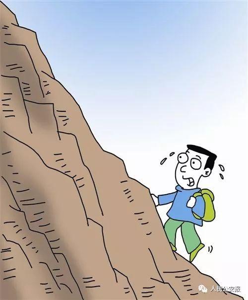 """【暑期安全】暑期安全农夫山泉悬赏寻证防范不""""放假""""!这些注意事项..."""