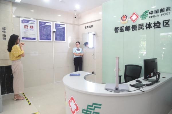 """嘉兴市推出""""警医邮""""服务邮政网点""""一站式""""代办交管业务"""