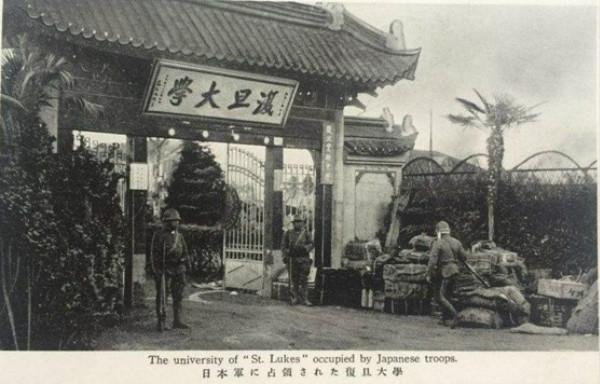 抗日战争研究�蚝�戍:抗战时期如何管理留守的上海高校