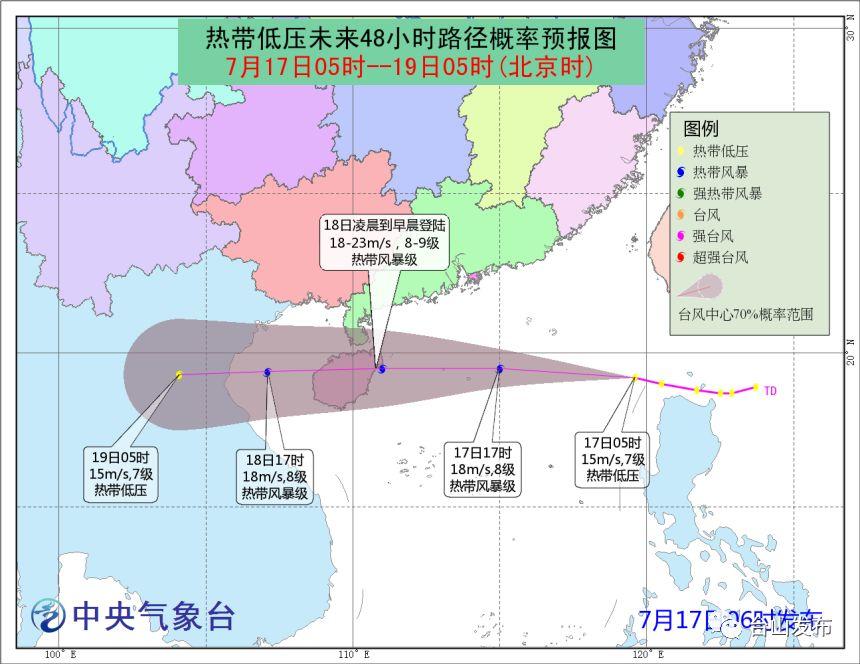 台风 山神 来了,今晚起影响台山 接下来还有加长
