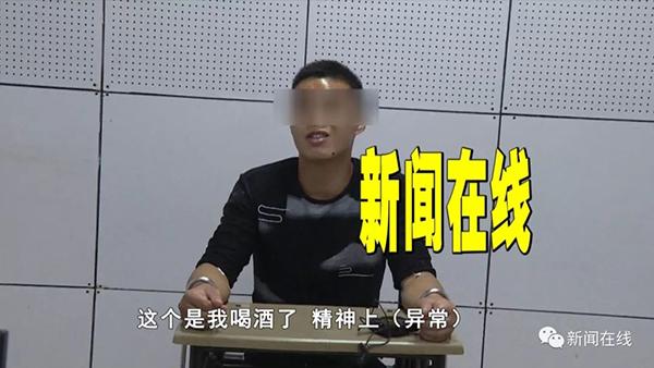 广西男子醉酒后暴打3陌生幼童,一位阿姐第一个冲上前拦住他