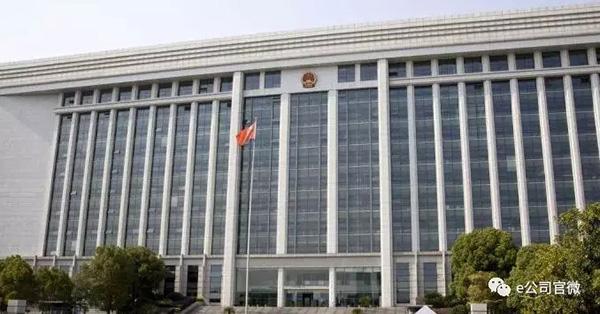 赵薇夫妇害苦一群股民 遭原告被告共同声讨