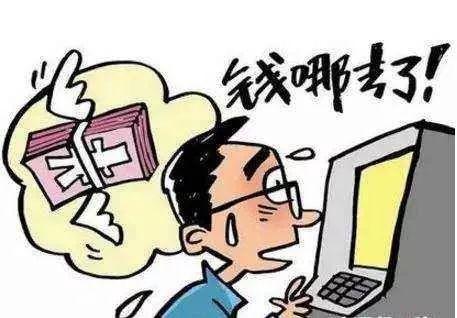 青岛市人民检察院公诉二处检察官 张紫薇      数额弄明白了,可是钱图片