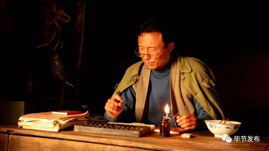 电影《文朝荣》:一曲战胜贫困的英雄正气歌