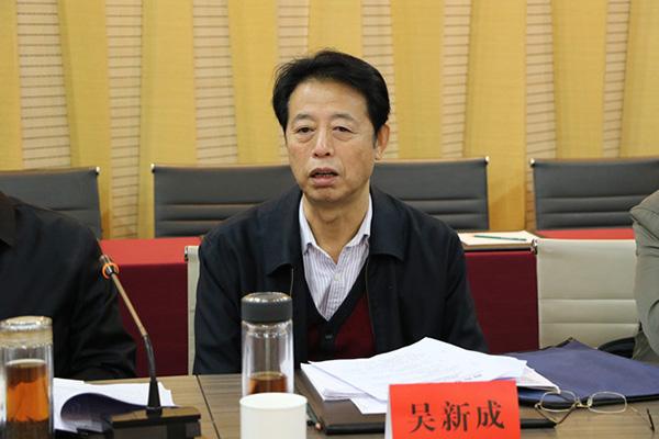 陕西省人民政府参事吴新成接受纪律审查和监察调查