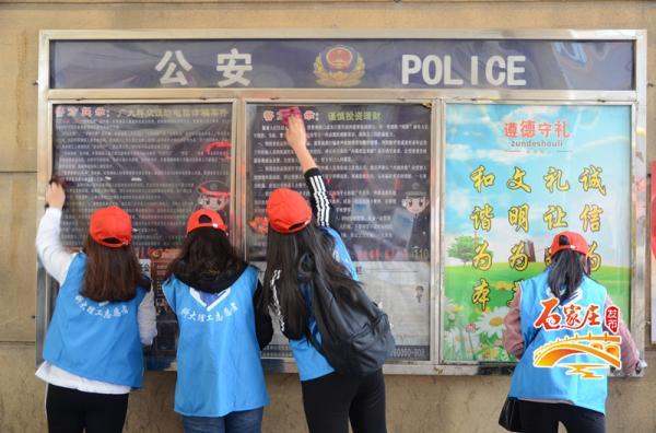 石家庄创建国家卫生城市工作投诉举报平台正式