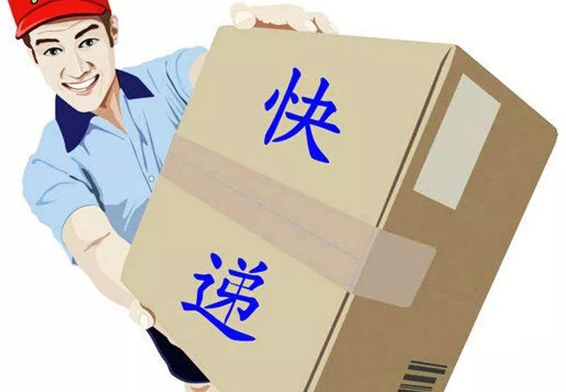 广州对邮政快递行业末端配送车辆实行规范化管理