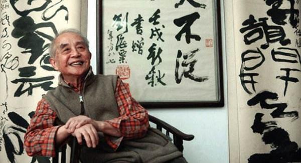 画家黄永厚辞世 其哥哥黄永玉也是知名画家 风格大不相同