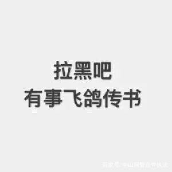 警惕!微信小程序骗局已到广东!