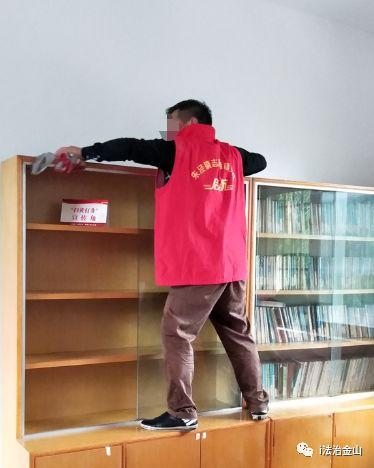 上海:社工日志之借兴趣之花助帮教之效