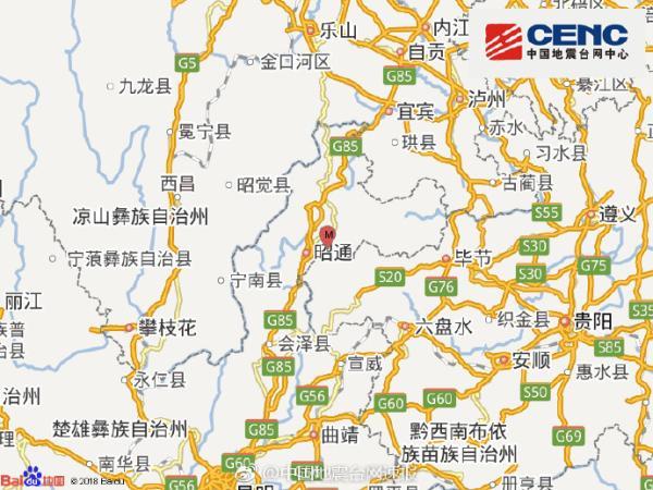 贵州毕节市威宁县发生3.8级地震 震源深7千米