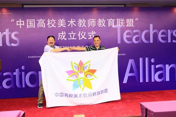 """华东师范大学美术学院郑文副院长对此次""""教育联盟""""的会旗标志做了诠释图片"""