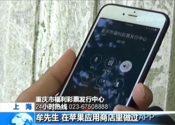 �规��澶ц�妯′��跺��褰╃エ璧���app,浣�宸蹭�杞借蒋浠惰��ㄤ����存��