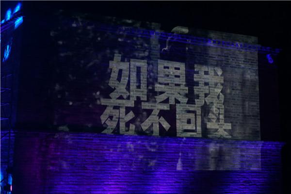 古北水镇音乐季,听崔健唱响司马台长城
