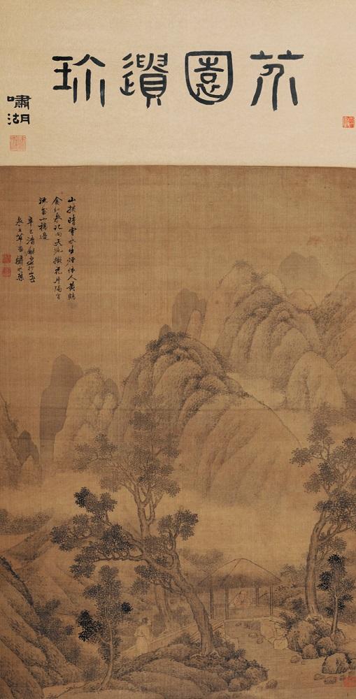 龚贤弟子,寓居金陵的嘉兴人王槩画于1701年的《山卷晴云图》轴都通过图片
