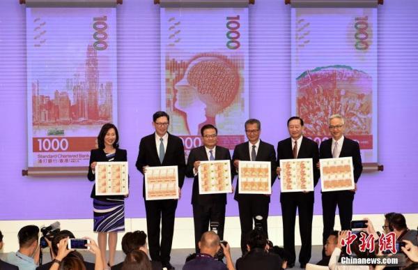 香港将推新钞系列,三家发钞行首次统一设计主题
