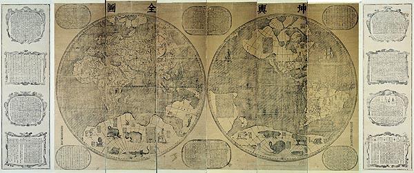 上绘制的一幅世界地图《坤