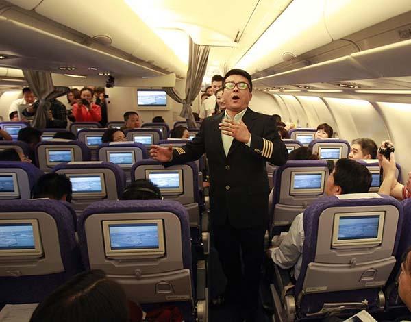 国航飞机320选座