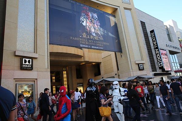 杜比剧院外墙上高高挂起了一幅3d版京剧电影《霸王别姬》的巨幅海报.
