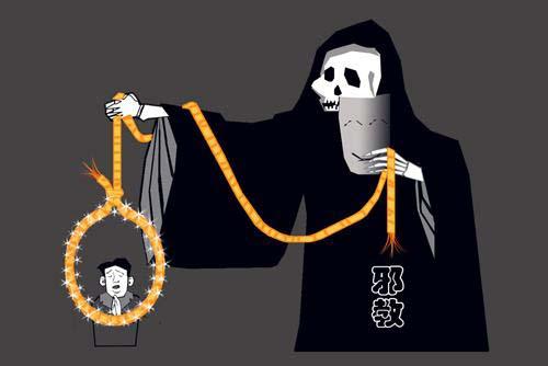 中国反邪教协会:当前国内有20种邪教组织较为活跃图片