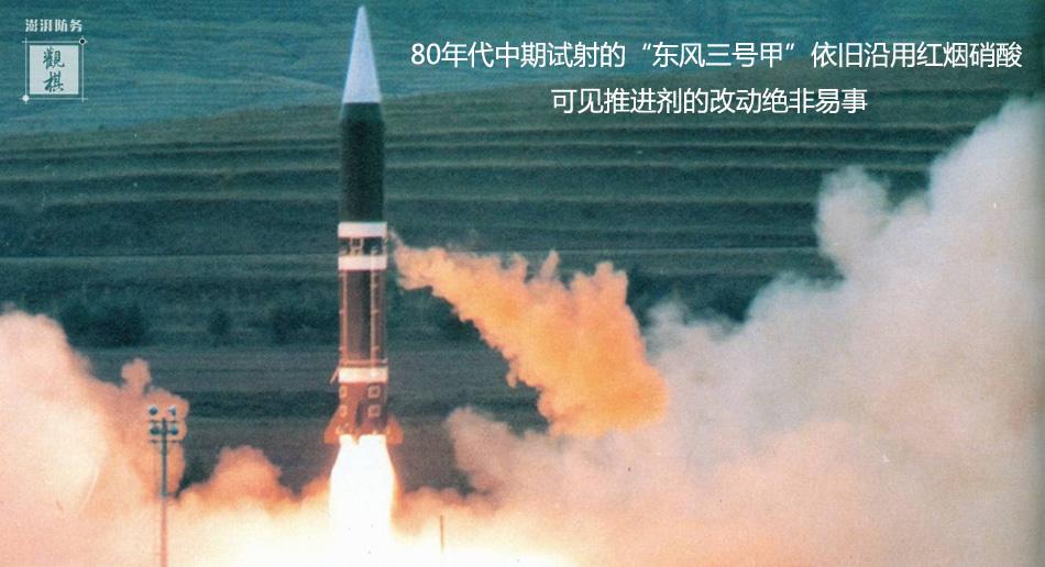 """只争朝夕——""""长征一号""""火箭的"""